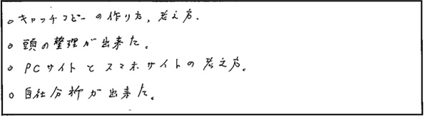 img_voice201604_01