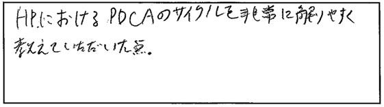 img_voice201604_09